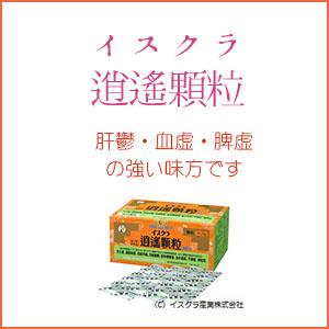 箱根のお土産には孫三・花詩のお菓子・銘菓を